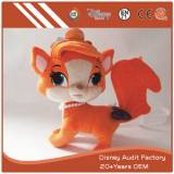 Xiangyun Plush Toys Dolls Manufacturer Co., Ltd Toys  Mfrs Brisbane Directory listings — The Free Toys  Mfrs Brisbane Business Directory listings  Product Disney Fox Stuffed Animal